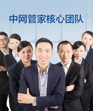 核心团队Core Team