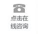 8年,1200家中小企业网络k8彩票app外包案例见证 点击咨询