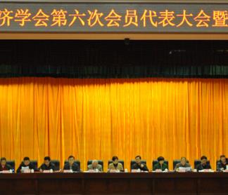长沙市商务局指定维护单位