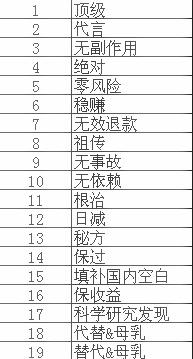 QQ图片20150810205021_副本.jpg
